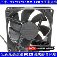 brand new SUNON MF92251V3-Q020-Q99 for BENQ FOR Optoma Projector cooling fan