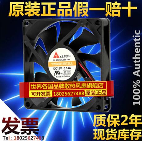 Us 85 Originele Ultrastille 8 Cm Kast Ventilator 8015 8 Cm Ultradunne 15 Db Yw08015012ll In Originele Ultrastille 8 Cm Kast Ventilator 8015 8 Cm