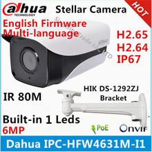 Dahua IPC HFW4631M I1 6MP IP Camera IR50M IP67 POE CCTV camera replace IPC HFW4431M I1 outdoor camera with bracket