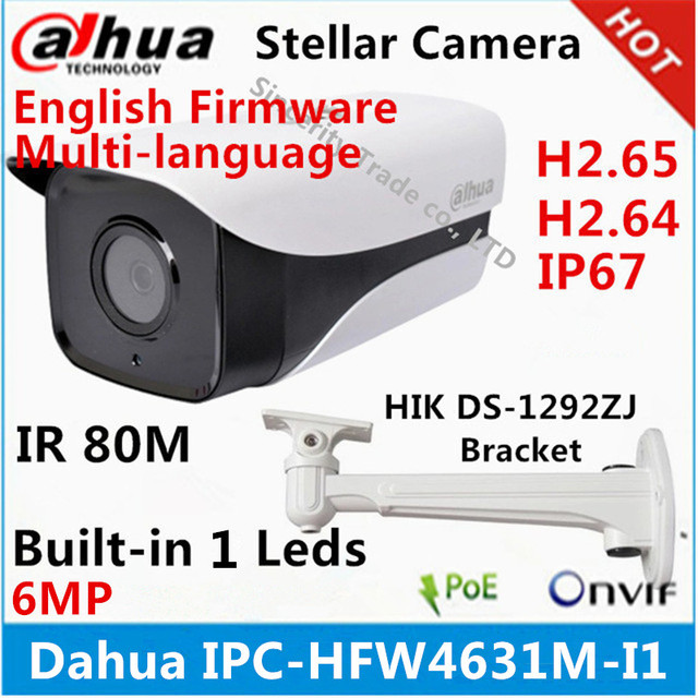 Dahua IPC HFW4631M I1 6MP IP Camera IR50M IP67 POE CCTV camera replace IPC HFW4431M I1 outdoor camera with bracket