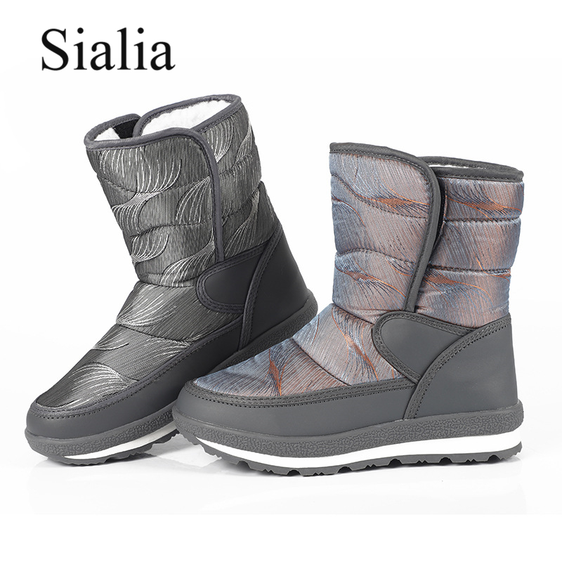 Sialia Winter Boots For Girls Shoes Kids Boots Children Snow Shoes Boys Boots Flat with Hoop&Loop Plush Warm Fashion bota menina