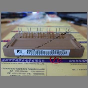 7MBP50A060-50  module Special supply Welcome to order !