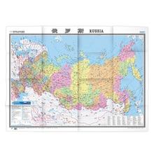46x34 дюймов большой размер Россия Классическая Настенная карта Фреска плакат(бумага сложенная) большие слова двуязычный английский и китайский Educaitonal карта