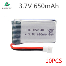 10 pcs lot 3 7V 650mAh Lipo Battery for Syma X5C X5 x5c X5SW X5SC Upgraded 650mAh battery Register 802540 cheap Batteries Only Limskey Li-polymer Vehicles Remote Control Toys