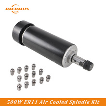 Daedalus CNC Spindle Set 500W Air Cooled Spindle Engraving Motor Spindle ER11 Collet For CNC Woodworking Wood Router Lathe