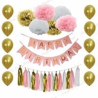 5 Set Pink White And Gold Paper Decorations Happy Birthday Banner Tissue Paper Tassel Garland Pom