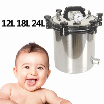 Mini Stainless Steel Portable High Pressure Steam Sterilization Electric Medical Dental Autoclave Sterilizer For Laboratory