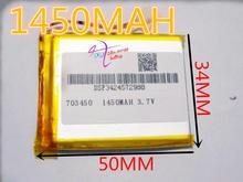 Cheap MP3 battery 3.7V lithium polymer battery 703450 073450 GPS mobile power battery