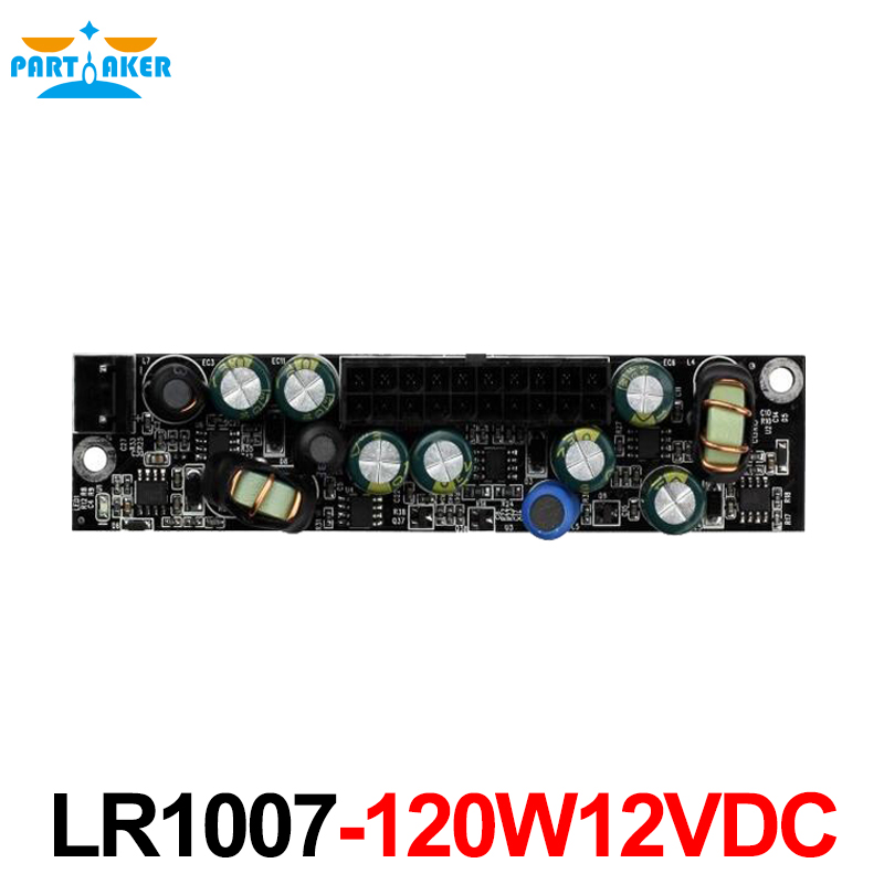 24 PIN Cable LR1007 120W 12VDC DC Power Supply Board ATX Power Moudle Free Shipping LR1007-120W12VDC