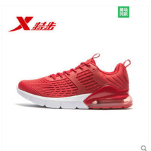 Special step man half palm cushion shock absorbing shoes men 2019 spring new urb