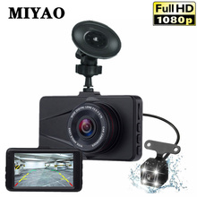цена на Car Dvr Camera3'' IPS HD Dash Cam 1080P Dual Lens Night Vision Video Recorder  Mini Car Dvr Dash Camera Parking Monitor DashCam