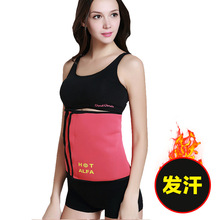 The New Sports Fitness Function Steam Sauna Sweat Waist Abdomen Belt Flat Belly And Body P184