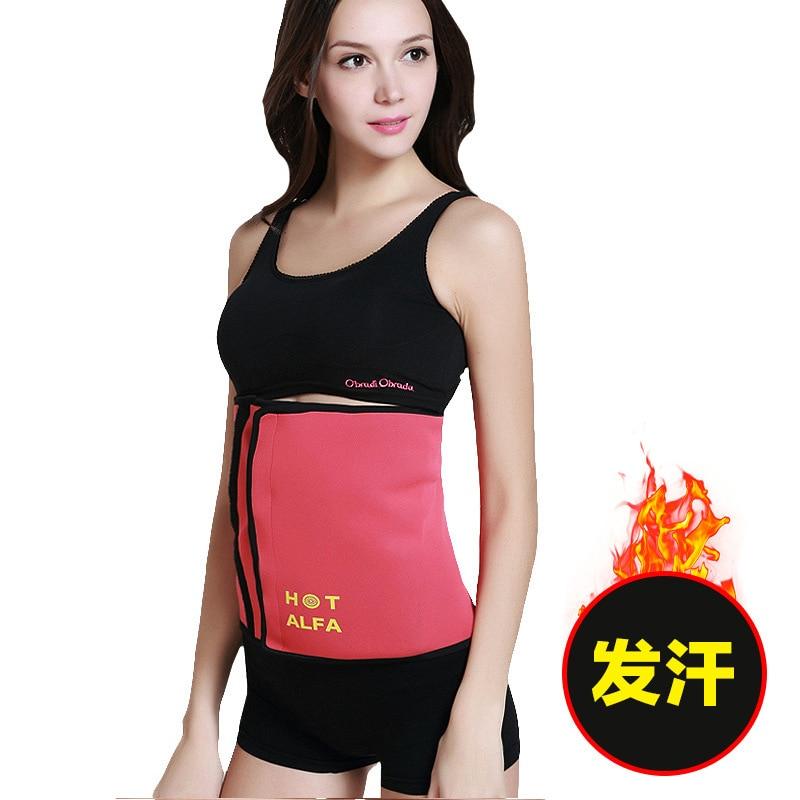 The New Sports Fitness Function Steam Sauna Sweat Waist Abdomen Belt Flat Belly And Body P184