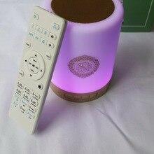 1PCS/LOT Portable Quran Speaker LED Touch Lamp