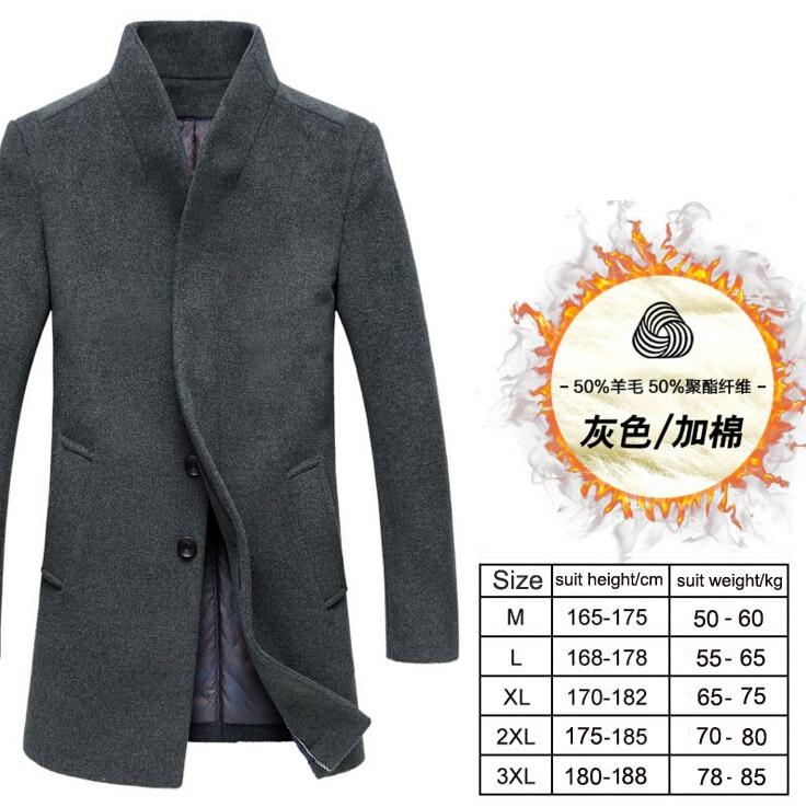 masculino mäntel Mode in mantel abschnitte mantel lange dicken 6 US39 Herren casaco palto Winter 40OFF Casual woll männer wolle Jacke peacoat iXZPOkwuT
