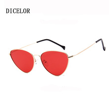 2017 Fashion Colorful Sun glasses Women Cat's eye Sunglasses Brand Designer Vintage Transparent Glasses Girl Unisex Gafas Oculos