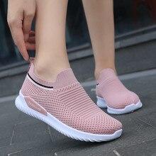 ISHOWTIENDA Дышащие Беговые Спортивные кроссовки женские дышащие сетчатые уличные кроссовки для фитнеса и бега спортивная обувь# g4