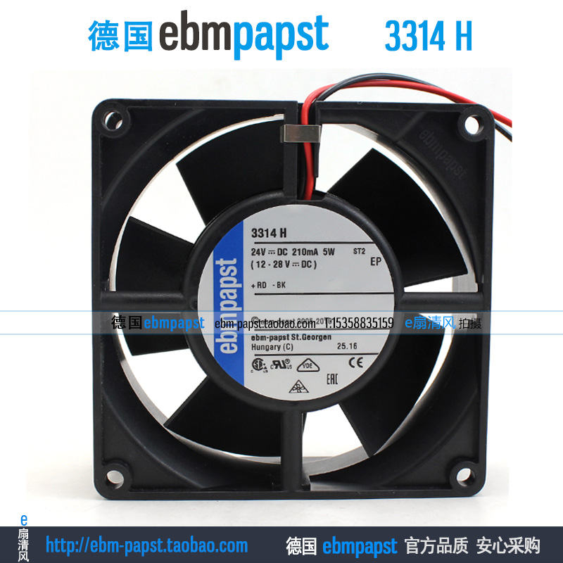 Original new ebm papst 3314H 3314 H DC 24V 0.21A 5W 2-wire 92x92x32mm Server Square fan new original ebm papst iq3608 01040a02 iq3608 01040 a02 ac 220v 240v 0 07a 7w 4w 172x172mm motor fan