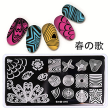 1Pc Nail Art Stamp Template 12*6cm Rectangle Stylish Watermarble Design Stamping  Manicure Stencil Tools Image Plate DIY L005