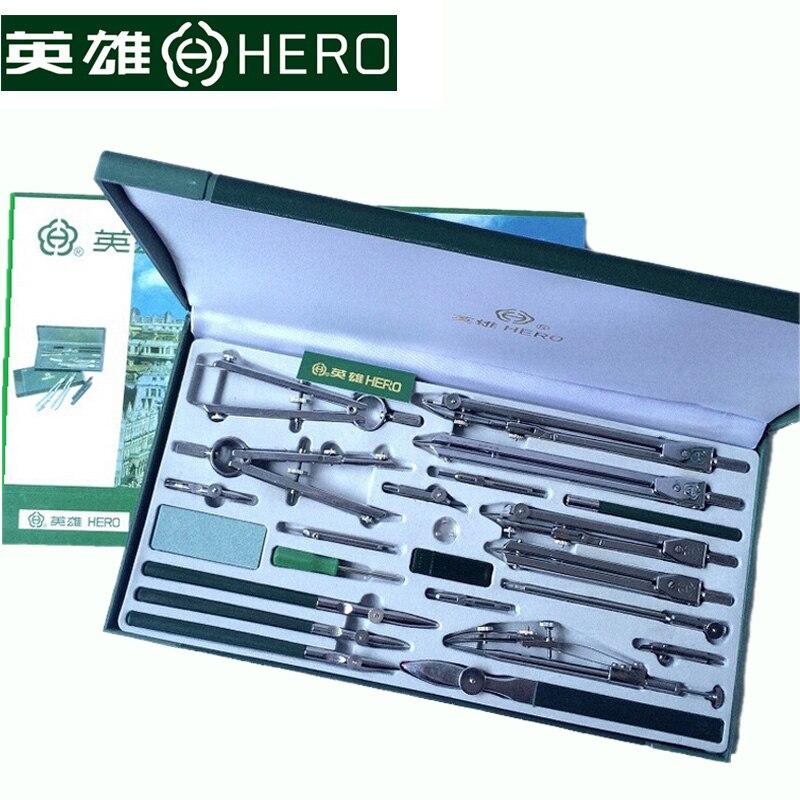 Герой H4023 23 инструменты рисования для рисования металлический компас инструмент костюм для механической строительной техники