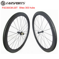 UCI approved wheelsets Far sports 50mm 25mm tubeless compatible wheelsets for road bike Bitex 303 hub 700C