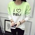 BL fandom de manga anime Camisola Inverno Mulheres fandom de yaoi fujoshi Carta Pullover Camisolas Das Mulheres Casaco Com Capuz De Impressão Japonês