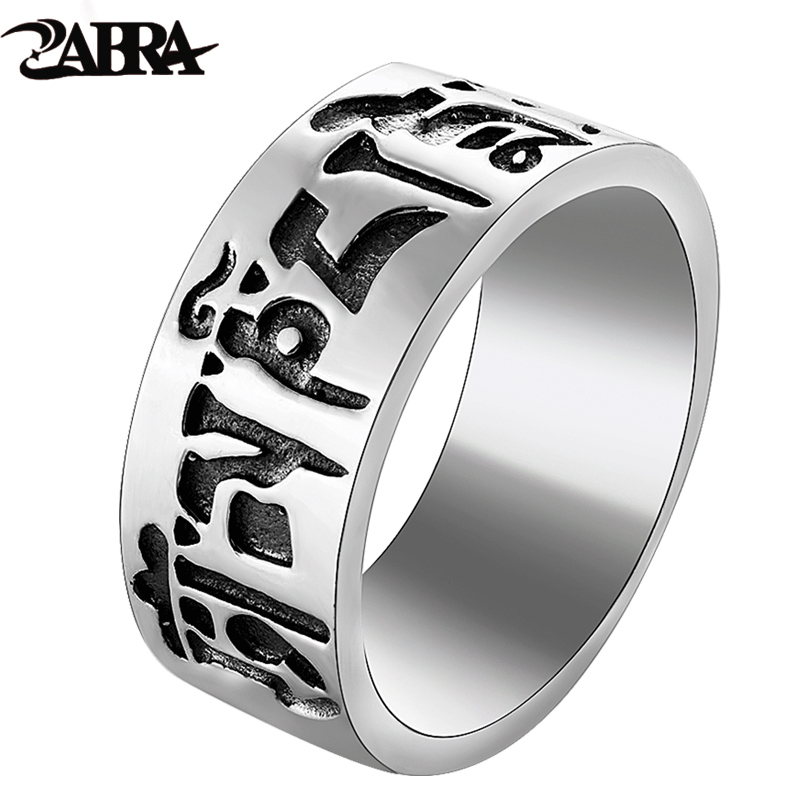 ZABRA 925 Sterling Silver 8mm Mantra Vintage Ring Men Women Lovers Couples Retro Female Signet Rings