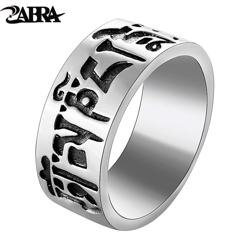 ZABRA 925 Sterling sølv 8mm Mantra Vintage Ring Mænd Kvinder Elsker Par Retro Kvindelig Signetringe Smykker anel masculino