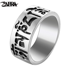 ZABRA 925 Sterling Silver 8mm Mantra Vintage Ring Men Women Lovers Couples Retro Female Signet Rings Jewelry anel masculino