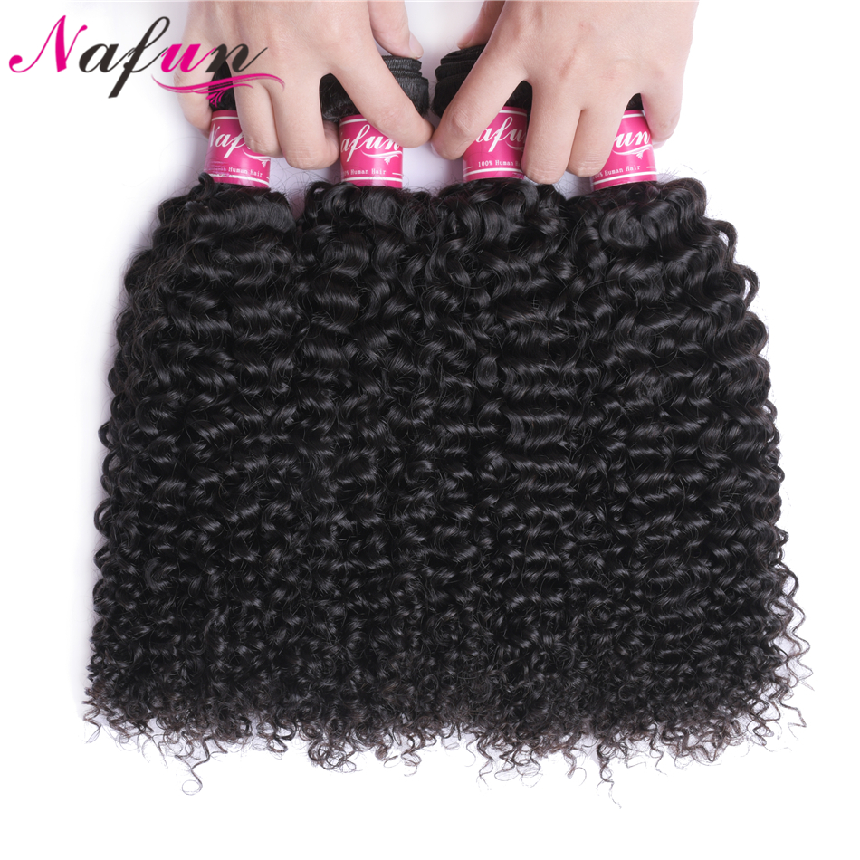 NAFUN Brazilian Hair Weave Bundles 100% Kinky Curly Weave Human Hair 4 Bundles Natural Color Non Remy Hair Extension 8-26 inch