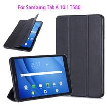 Slim PU Cover For Samsung Galaxy Tab A A6 10.1 2016 T580 T585 T580N SM-T580 Case Protege Tablet Original Ultra Funda+ Film + Pen