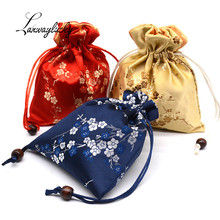 12x15cm Drawstring Gifts Bags Wedding Christmas Packaging Sack Bag Chinese Style Silk Cloth Small Jewelry Pouches 10pcs/lot