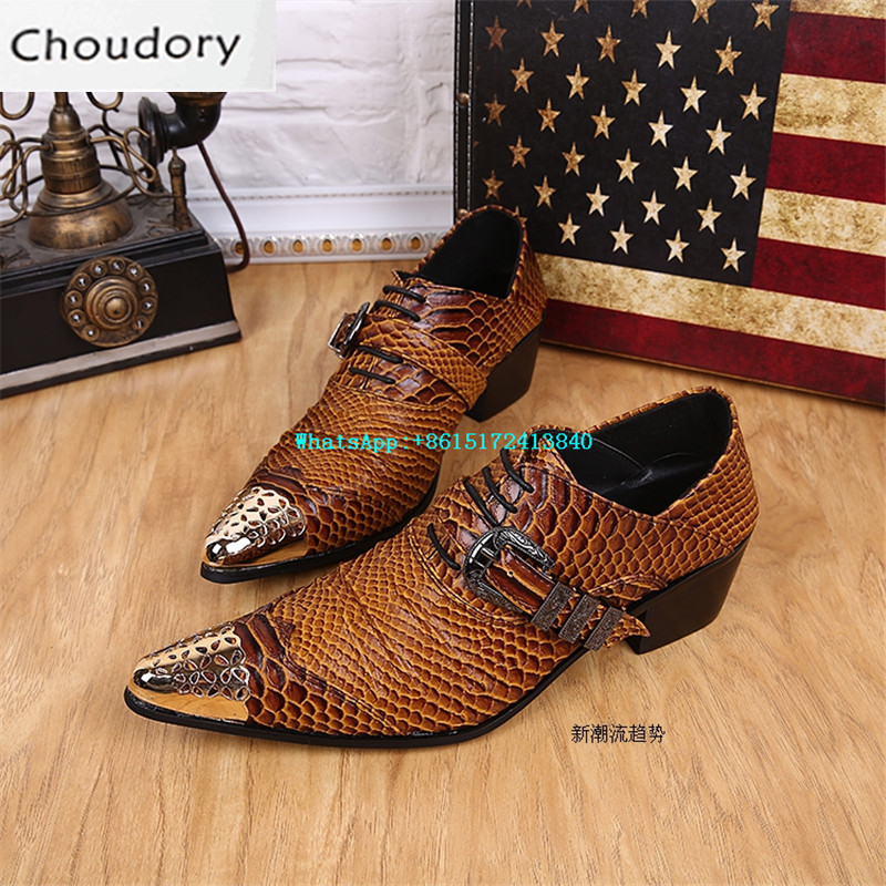 Choudory Snakeskin Height Increasing Elastic Band Solid Men Shoes Casual Pointed Toe Embossed Leather Steel Toe Work Shoes Men