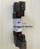 Free Shipping 1 4 Ports 4V230C 08 DC 12V 3 Position 5 Way Air Solenoid Valve