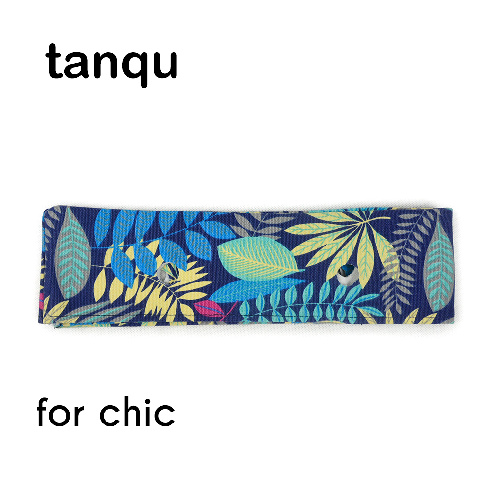 tanqu Summer Trim for Ochic Obag Handbag Cotton Floral Fabric Thin Decoration O Bag Body for Summer Autumn tanqu trim pu faux leahter decoration for obag handbag classic mini wood grain pattern trim for o bag body for summer autumn