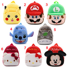 Cute cartoon baby kids plush backpack toys mini school bag Children s gift kindergarten boy girl
