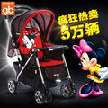Goodbaby good baby stroller ultra portable flat full Peng two-way shock ultraviolet hood , STROLLER C309-H