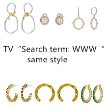 "rose gold Lim SooJung ""Search term: WWW"" Korea TV drama Lee Da-Hee Star Eardrop Elegant For Women Earrings pendientes brincos"