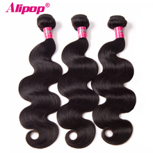 [ALIPOP] Brazilian Body Wave Hair Weave Bundles 1PC Human Hair Bundles 10″-28″ Natural Non Remy Hair Extensions Can Be Dyed