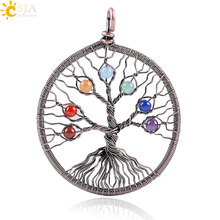 CSJA New Reiki 7 Chakra Round Stone Beads Pendant for Necklace Antique Copper Wire Whole Wrap Tree of Life Handmade Jewelry E268