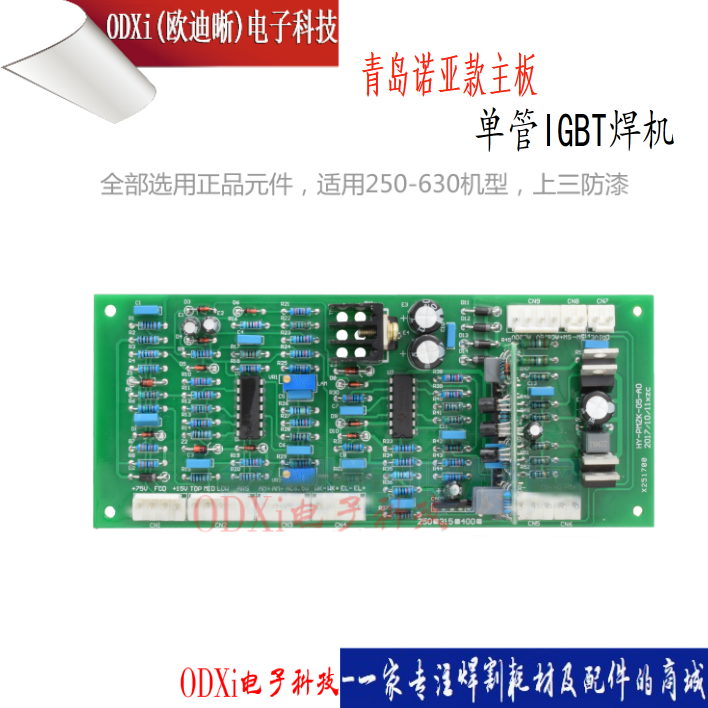 Home Appliance Parts Zx7-400 Single Igbt Welder Control Panel Reallink Section Single Tube Zx7-400 Control Circuit Board At Any Cost
