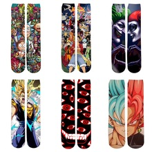 Calcetines Anime.