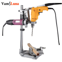 Double Holders Electric Drill bracket Multifunctional Drill Support Strent for Household Table Drilling