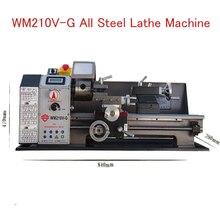 600W Metal Lathe / All Steel Lathe Machine With Switch Control High Power Brushless Motor Metal Lathe Machine WM210V-G