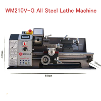 600W Metal Lathe / All Steel Lathe Machine with Switch Control High Power Brushless Motor Metal Lathe Machine WM210V G