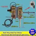 Запасные части для охлаждающего вентилятора из чистой меди 60 Вт 220 В 50 Гц