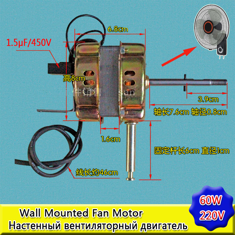 все цены на Pure Copper Fan Motor Cooling Fan Replacement Spare Parts 60W 220V 50Hz Fan Motor Parts