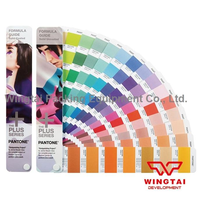 Newest Pantone Color Guide GP1601N Pantone Formula Guide For Garment Color Matches