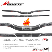 HOT Sale SPX1 Ullicyc Mountain Bike Part 3K Full Carbon Handlebar(Flat/Rise)31.8*580/600/620/640/660/680/700/720/740mm free ship