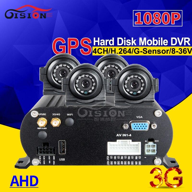 GISION 4 шт. открытый Водонепроницаемый спереди сбоку из металла Камера + HDD автомобиль Автомобильный видеорегистратор для шины погрузчика пар